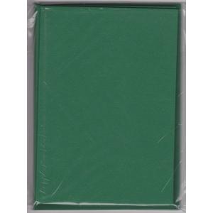 5 dvojlistých přáníček + 5 obálek 10,5 x 15cm tmavě zelená