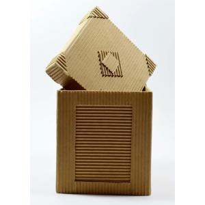 Dárková krabička vlnitá lepenka malá